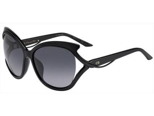 ¿Qué gafas se llevan este verano?